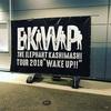 エレファントカシマシ「Wake Up」ツアーin仙台二日目を観た!