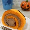 美味しくて可愛い!ハロウィンのチョコロールケーキ