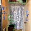 【検討時メモ】脱衣室の収納