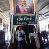 タイ(バンコク・チェンマイ)で使ったお金 公開