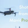 【ドローン空撮】Mavic Proで撮影した写真