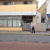 アソシエ柿の木坂ママン保育園【見学・申込の感想】