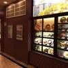芸能人も多数訪れる!!札幌市で大通公園の絶景が眺められ、美味しい洋食が味わえるお店【NEW SANKO】へ行ってきた!!~第2弾!!~