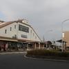 竹田駅東口(京都市伏見区)