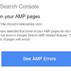 はてなブログAMPにCSS適用させて満足してたら、Googleからエラーあるよメール届いたので修正した