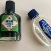 旅と仕事に欠かせない。「緑油精」と「白花油」の意外な使い方とは?|台湾|ひとり旅