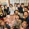 【動画付き】シェアハウス自宅出産で生まれた平成最後のお祭り男