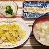 2019-03-21の夕食