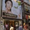 THE FACE SHOP(明洞1号店)