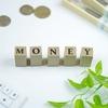 【有料級】株で副業ってどのくらい稼げるのか? 1日で約50万円儲けた手法を公開します!