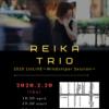 【告知】2020.2.20(Thu)REIKA TRIO LIVE@神保町楽屋