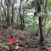 広島、白木山に人生初登山してきた感想と反省。