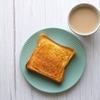 カルディーの塗るカレーパンとは?賞味期限やアレンジ方法をどどーんとご紹介!