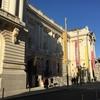 ナント美術館【Musée d'Arts de Nantes】