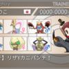 【ローテ】リザYカニパンチ!【秋のローテチーム戦】