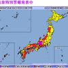 岐阜県では大雨特別警報が継続中!岐阜県内では記録的短時間大雨情報が続々!!対象エリアの方は最大限の警戒を!!