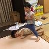 【幻の】北海道旅行