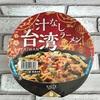 カルディ汁なし台湾ラーメン