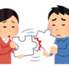 神経発達症(発達障害について②)