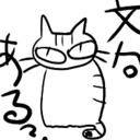 指栞(ゆびしおり)