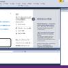 【Visual Stadio】Microsoft Reportをインストールするやり方を解説します【C#】