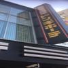 【節約】激安食材・ドン・キホーテが業務用スーパーより安かった件について