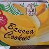 バナナフレーバー…