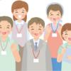 新人介護職員が介護現場で気をつけること:5つ選んで解説