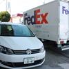 FedEx到着。 杉島ブログです。