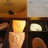 ダイエット~103日目~と、お土産の「ゴディバのチョコレート」😃