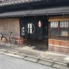 うますぎる、うどん。美味しいお店12 信濃屋麺類店 岐阜