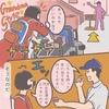 コロナ禍の台湾入国 (4):PCR検査を受ける