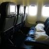 【ANA国際線座席指定の注意点】最前列や非常口座席の全てが足元が広い訳では無い!レイアウトを必ず確認しましょう