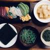 おひとりさまご飯 手巻き寿司