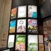 札幌でオタクっぽい店に行きたいなら狸小路近辺です。