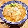 ハマカゼ拉麺店のパーコー麺はあっさりスープがおいしい!
