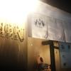 「のどぐろだしのかに面おでん(上海蟹?Ver.)」「のどぐろ煮干しらーめん」Ramen&Bar ABRI