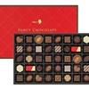 宝石箱を開けるときのようなワクワク感!メリーチョコレート ファンシーチョコレート 40個入