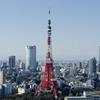 「東京都民」であることを自慢できる瞬間3選!