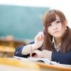 受験あるある。公務員予備校で出会った試験に落ちる人の特徴10個をまとめてみた。