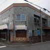 恵庭の空家が素敵過ぎるの巻/北海道