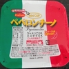 【東京拉麺株式会社】ミニカップ ペペロンチーノ ¥68(税別)