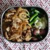 57冊目『料理が身につくお弁当』から4回めはのっけ弁当