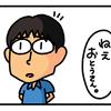 """【コラボ企画】""""妄想""""リレー4コマ漫画「第1話」完成。奇跡のシンクロでお蔵入りネタ救出。"""