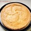 フランスの伝統菓子15選の名前!人気のガトーはどれ?