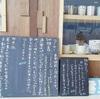 屋久島カレー事情 第36回 あきもせず くるりくるりの島時間 「港に香るカレーの風味」
