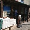 渡辺通 まつ永水産 日替わりランチが600円で量があってしかも美味しい!