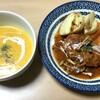 家でかぼちゃのポタージュスープが作れるだと...(; ・`д・´)(ミキサーなし!簡単かぼちゃスープの作り方)