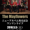 THE MAYFLOWERS Live at 拾得