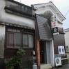 喫茶 段/高知県安芸市